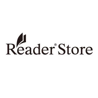 Reader Store オフィシャル