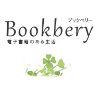Bookbery