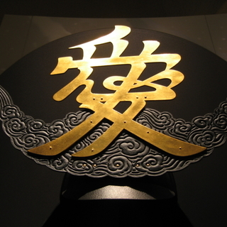 yuchan-gambaの冒険